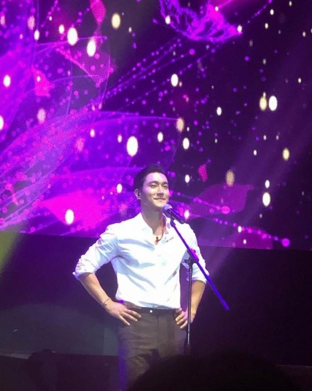 Siwon Nyanyi.jpg